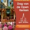 Poster Open Kerkendag 2012